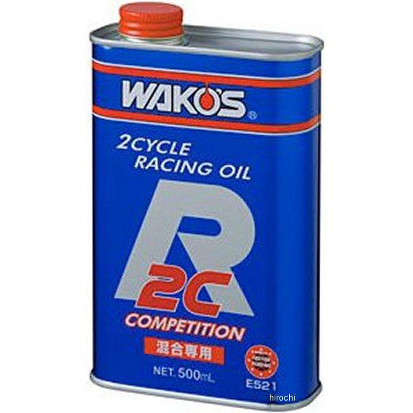 ワコーズ WAKO'S 2CR ツーシーアール 500ml 12本セット E521 JP店