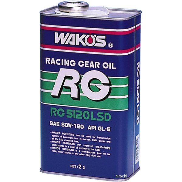 ワコーズ WAKO'S RG5120LSD ギアオイル GL-5 80W-120 2リットル 6本セット G501 JP店