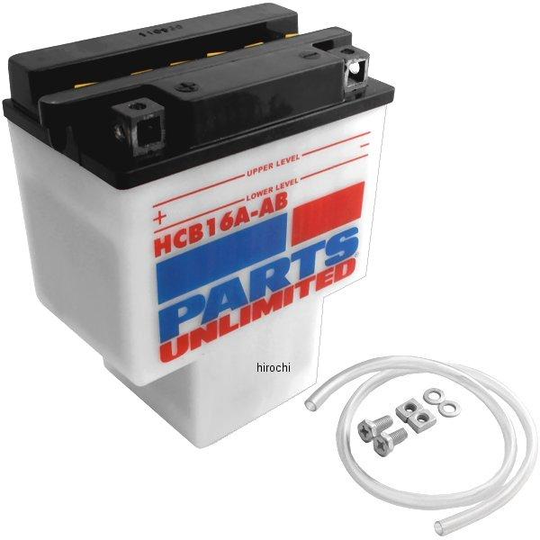 【USA在庫あり】 パーツアンリミテッド Parts Unlimited 液別 耐久バッテリー 開放型 12V HYB16A-AB RCB16A-AB JP店