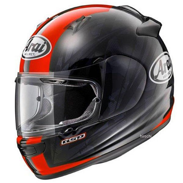 QJ-BLARD-57 アライ Arai ヘルメット クアンタム-Jブラスト 赤 57-58cm 4530935411665 JP店