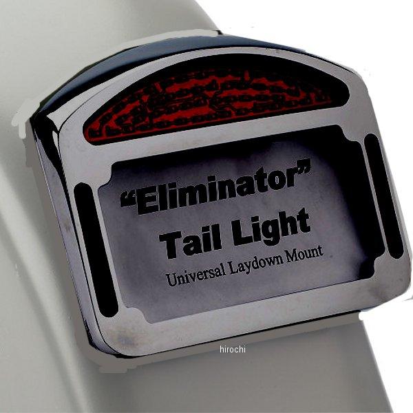 【USA在庫あり】 サイクルビジョン Cycle Visions LEDテールライト/プレート付 汎用 黒 2010-0424 JP