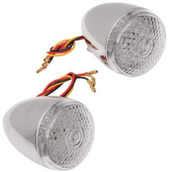 【USA在庫あり】 DRAG LED ウインカーキット フロントダブル球仕様 (左右ペア) 2020-0276 JP店
