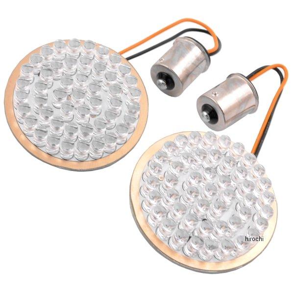 【USA在庫あり】 カスタム ダイナミクス Custom Dynamics LEDウインカーインサート シングル球仕様 ブレット/赤 2060-0269 JP
