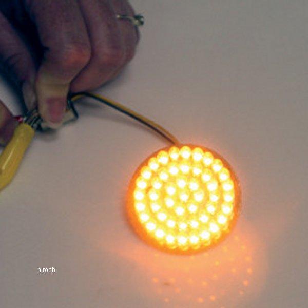 【USA在庫あり】 カスタム ダイナミクス LEDフロントウインカーインサート ダブル球仕様 ブレット/アンバー 2060-0423 JP店