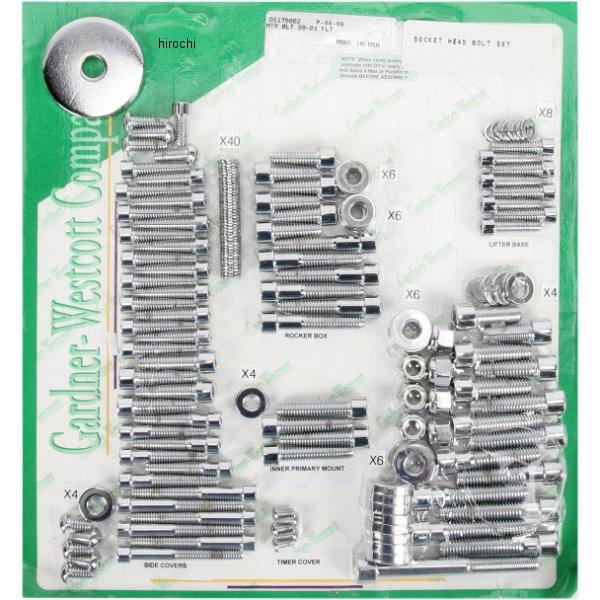 【USA在庫あり】 ガードナーウェスコット Gardner-Westcott エンジン ボルトキット 99年-06年 FLHT/HR クローム 040985 JP