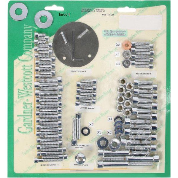 【USA在庫あり】 DS-189021 ガードナーウェスコット Gardner-Westcott ボルトキット エンジン全体 84年-86年 FXR/FLT クローム DS189021 JP