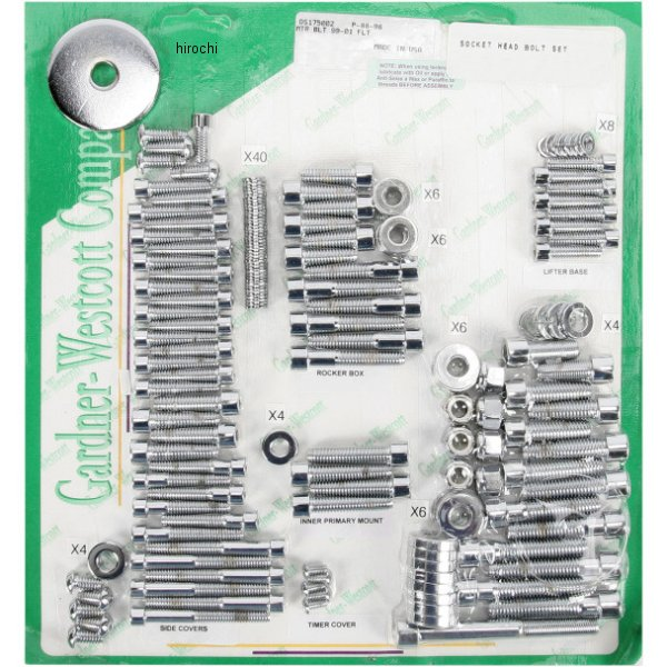 【USA在庫あり】 DS-189372 ガードナーウェスコット Gardner-Westcott ボルトキット エンジン全体 99年-06年 FLHT/HR ステンレス DS189372 JP