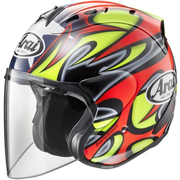 アライ Arai ヘルメット SZ-RAM4 エドワーズ・トリビュート (59cm-60cm) 4530935420209 JP店