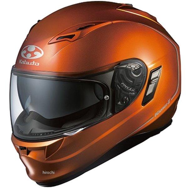 【メーカー在庫あり】 オージーケーカブト OGK Kabuto ヘルメット カムイ 2 シャイニーオレンジ Sサイズ 4966094554798 JP店