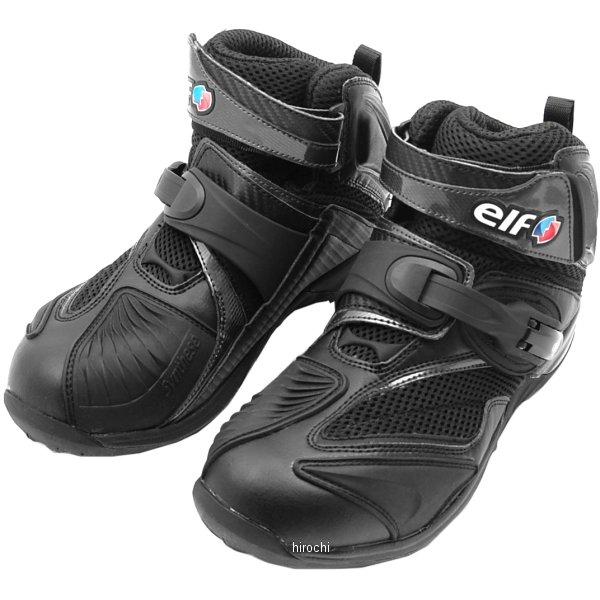 エルフ elf シューズ シンテーゼ15 ブラック 25.0cm 4963613590107 JP店