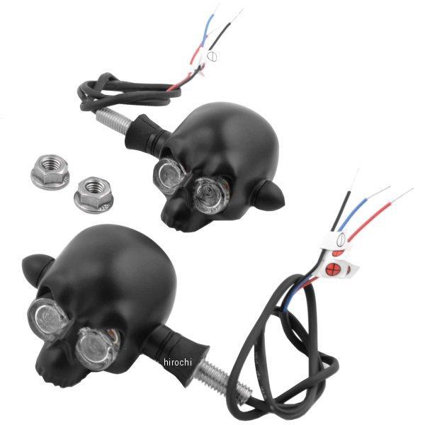 アレンネス Arlen Ness LED スカル ウインカー(左右ペア) 黒/LEDオレンジ 12-771 JP店