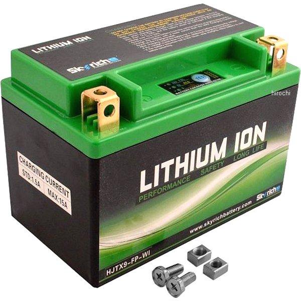 HJTX9-FP スカイリッチ SKYRICH リチウムイオン バッテリー YTX9-BS 4950545365040 JP店