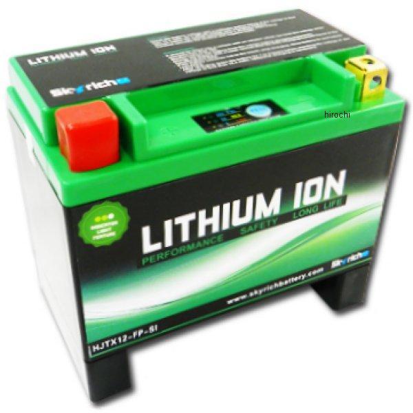 HJTX12-FP スカイリッチ SKYRICH リチウムイオン バッテリー YTX12-BS 4950545365071 JP店