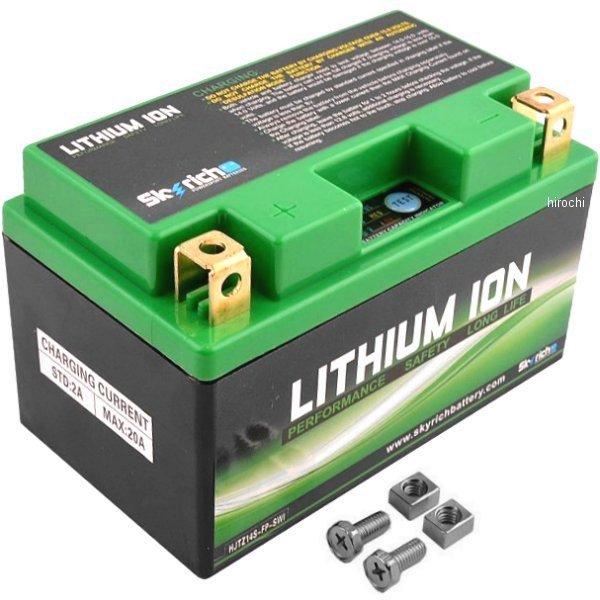 HJTZ14S-FP スカイリッチ SKYRICH リチウムイオン バッテリー YTZ14S 4950545365132 JP店