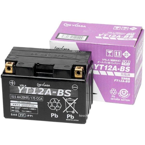 YT12A-BS GSユアサ MFバッテリー 制御弁型 12V (液入充電済) YT12A-BS-GY-C JP店