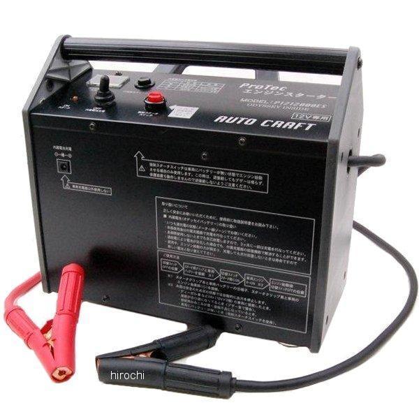 アルプス計器 オートクラフト エンジンスターター機器 1200A P1212000ES JP店