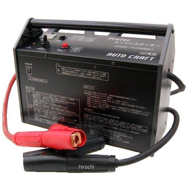 【メーカー在庫あり】 オリオンオートクラフト アルプス計器 エンジンスターター電源 300A P123000ES JP店