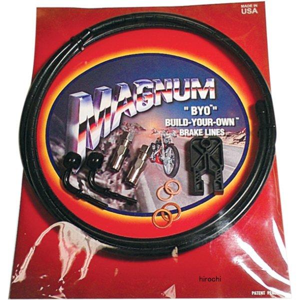 【USA在庫あり】 マグナム MAGNUM ブレーキライン キット 6フィート(1.8m) シングル 04年-13年 XL(10mm 60°バンジョー) 黒 1741-3224 JP