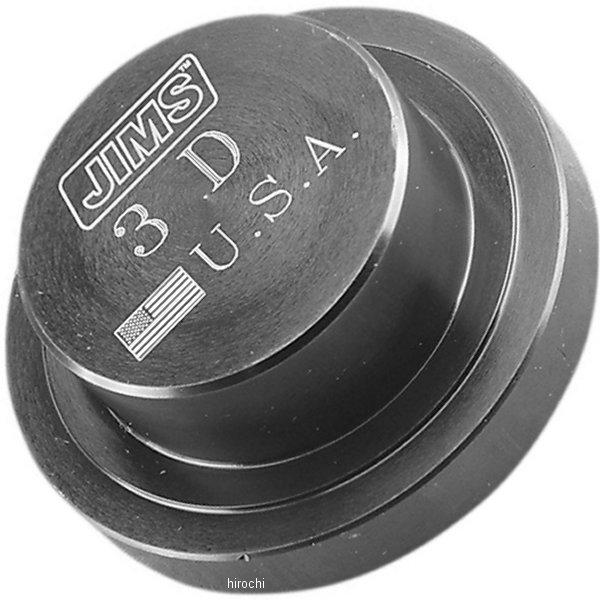 【USA在庫あり】 ジムズ JIMS トランスミッション メインドライブギア ベアリング ツール 4速 DS-196073 JP店
