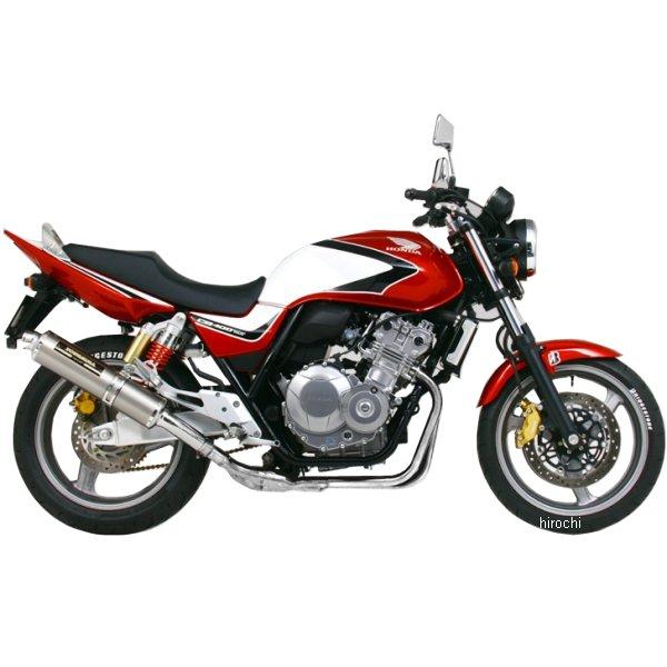 ヨシムラ サイクロン スリップオンマフラー 14年以降 CB400SF、CB400SB、REVO (ST) 110-458-5480 JP店