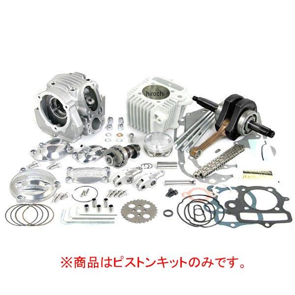 SP武川 ピストンKIT(138CC) SH+R モンキー 01-02-6021 JP店