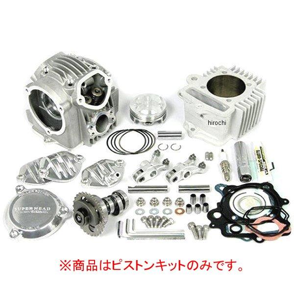 SP武川 ピストンKIT(106CC) SH4R モンキー 01-02-6023 JP店