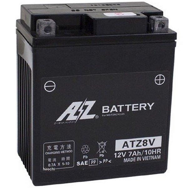 ATZ8V AZ エーゼット 液入り充済 バテリー二輪 YZF-R3/R25、PCX125/150 4950545351975 JP店