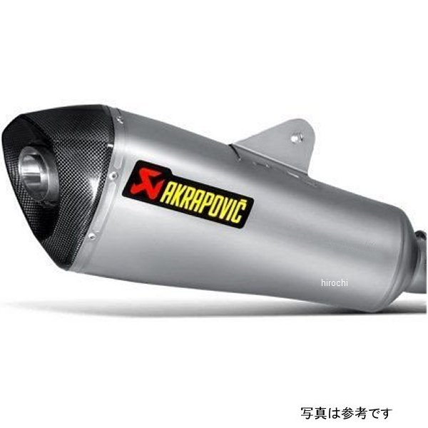 アクラポビッチ AKRAPOVIC リペアサイレンサー 14年以降 MT-03、YZF-R25 カーボン M-HAP00602C JP店
