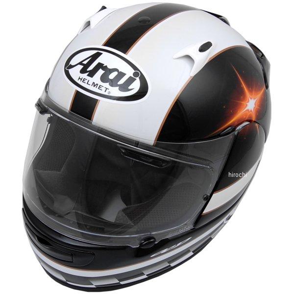 山城×アライ ヘルメット クァンタム-J クラシックスター XSサイズ (54cm) 4530935348824 JP店