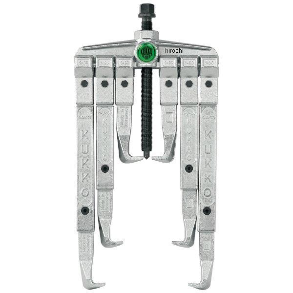 クッコ KUKKO 2本アームプーラーセット 20-30-P3-KU JP店