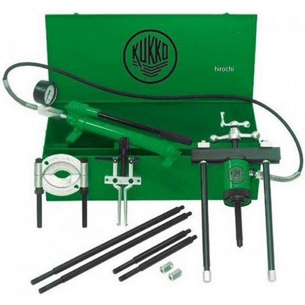 クッコ KUKKO 油圧プッシュ・プルデバイスセット 50T Y58-518-KU JP店