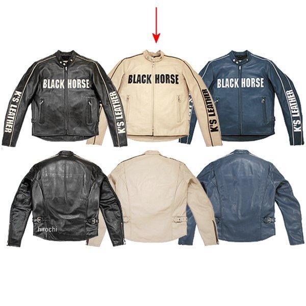 1047 カドヤ KADOYA レザージャケット BHR-CLR アイボリー/黒 LLサイズ 1047-0/IVBKLL JP店