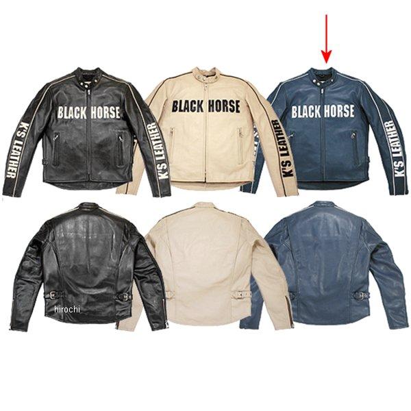1047 カドヤ KADOYA レザージャケット BHR-CLR 青/白 Lサイズ 1047-0/BLWHL JP店