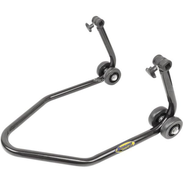 【USA在庫あり】 モータースポーツプロダクツ Motorsport Products GP3 リアスタンド スポーツバイク用 4101-0354 JP店
