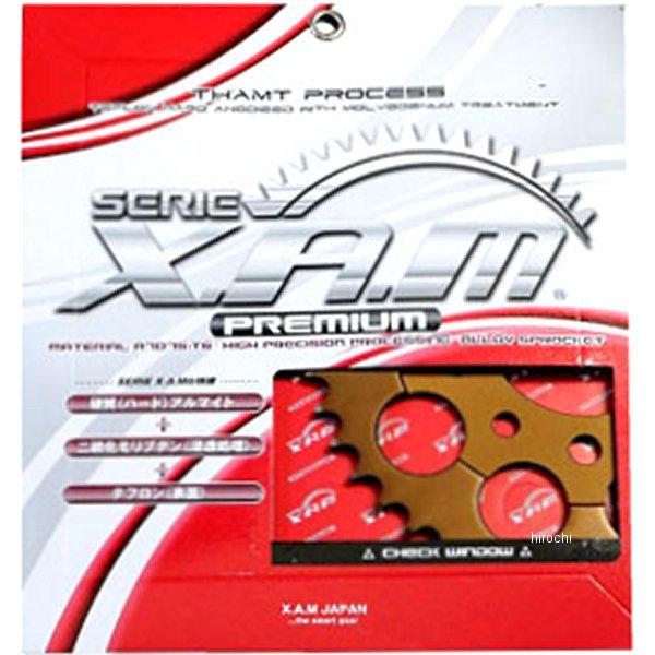 ザム XAM リア スプロケット プレミアム 428/43T 85年以降 セロー225、ブロンコ アルミ ハードアルマイト A3208X43 JP店