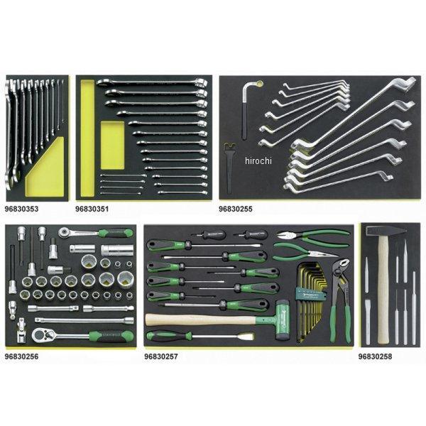 スタビレー STAHLWILLE フォルクスワーゲン用工具セット 1000TCS-SW JP店
