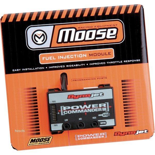 【USA在庫あり】 ムース MOOSE Utility Division パワーコマンダー III USB 燃調キット 08年 スズキ LT-A750 King Quad 1020-0833 JP