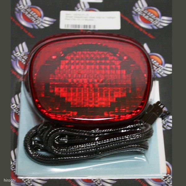 【USA在庫あり】 カスタム ダイナミクス Custom Dynamics テールライト LED 10年-13年 FLHX、FLTRX 赤 2010-1233 JP