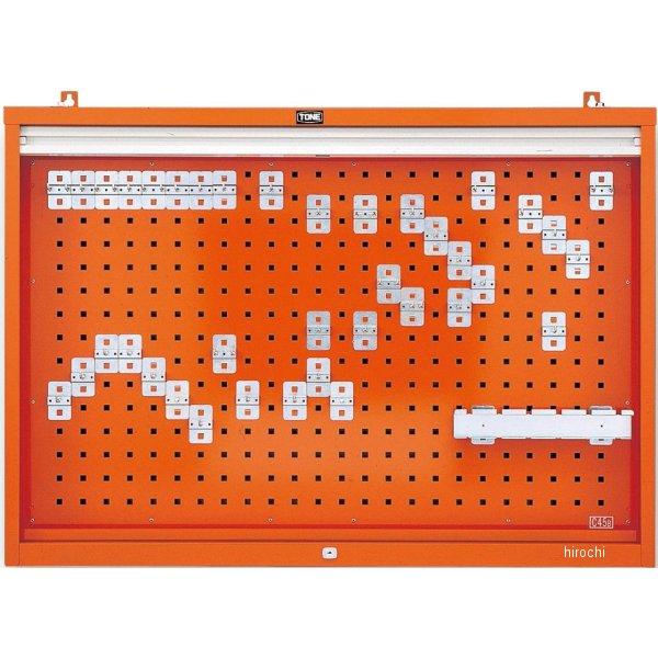 トネ TONE シャッター付サービスボード 壁掛け金具付き 長さ1086mm 幅770mm 高さ120mm 赤 C45B JP店