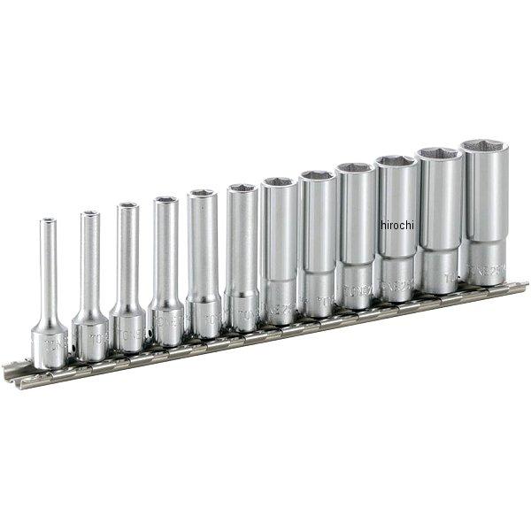 トネ TONE ディープソケットセット(6角・ホルダー付) 差込角 6.35mm (1/4インチ) HSL212 JP店