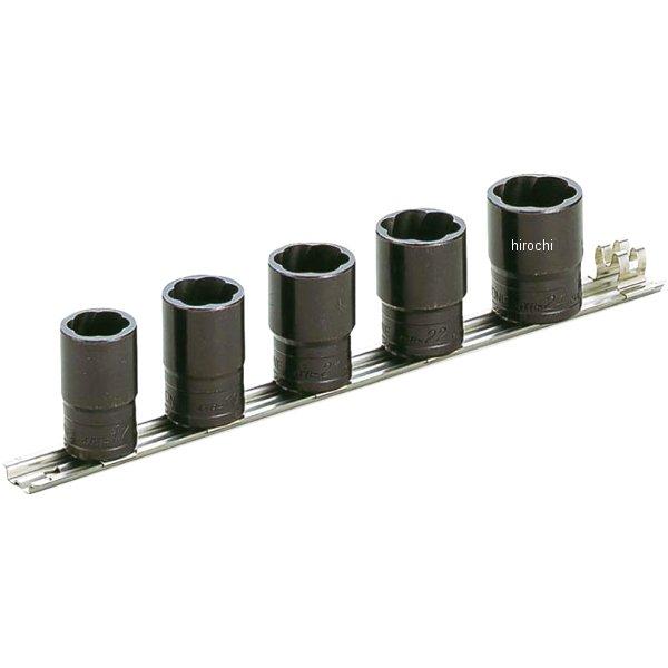 トネ TONE トルネードソケットセット(ホルダー付) 差込角 12.7mm (1/2インチ) HTR405 JP店