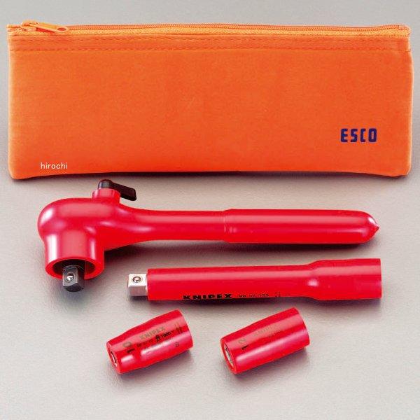 【メーカー在庫あり】 エスコ ESCO 4個組 絶縁工具セット(ハイブリッド車向け) 000012205015 JP店