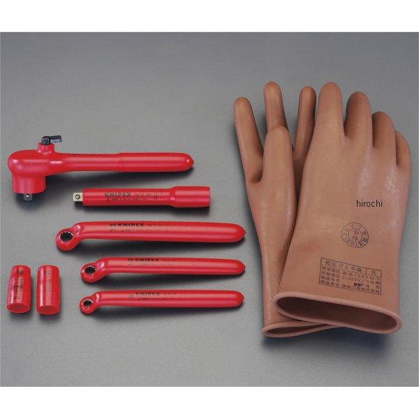 【メーカー在庫あり】 エスコ ESCO 9個組 絶縁工具セット(ハイブリッド車向け) 000012220069 JP店