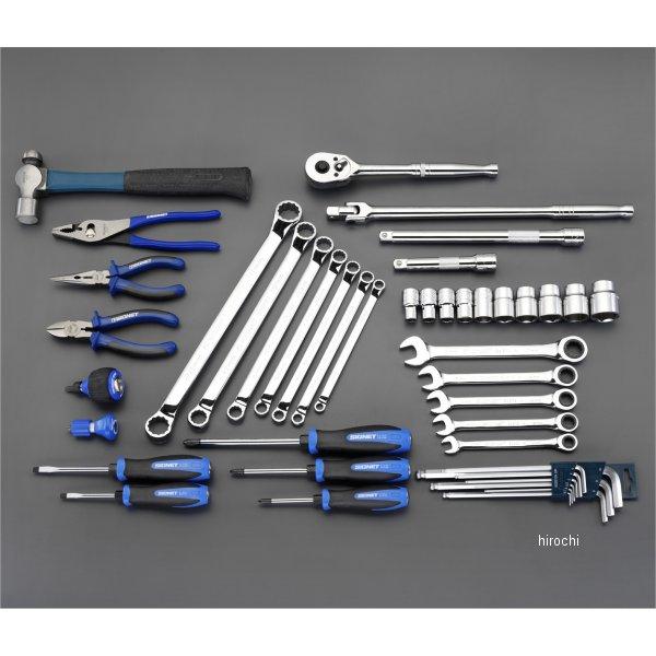 【メーカー在庫あり】 エスコ ESCO 50個組 工具セット 000012263836 JP店