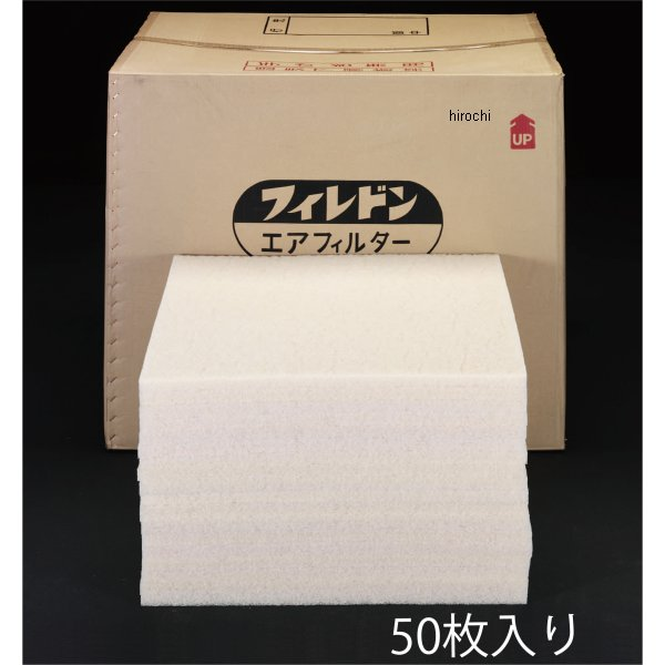 【メーカー在庫あり】 エスコ ESCO 610x610x20mm エアフィルター/PS600 50枚 000012203209 JP店