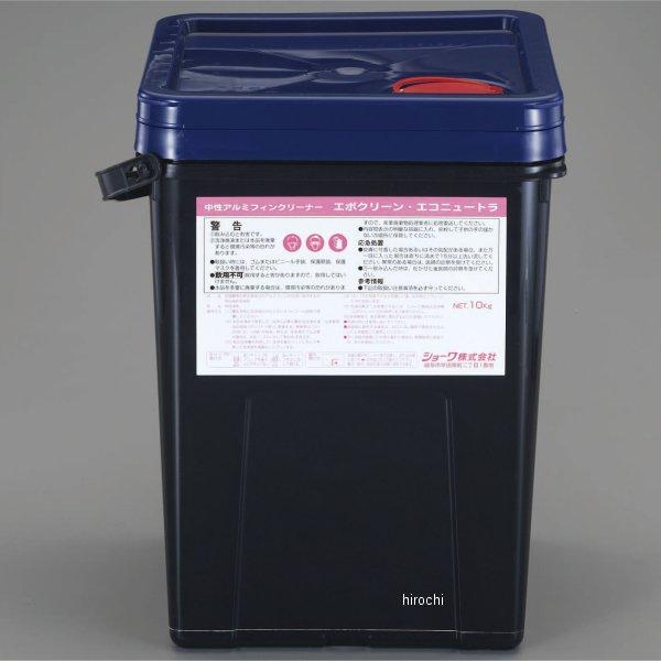 【メーカー在庫あり】 エスコ(ESCO) 10kg アルミフィンクリーナー 000012223647 JP