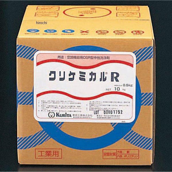 【メーカー在庫あり】 エスコ(ESCO) 10kg 冷温水配管鉄錆洗浄剤(クリケミカルR) 000012060965 JP
