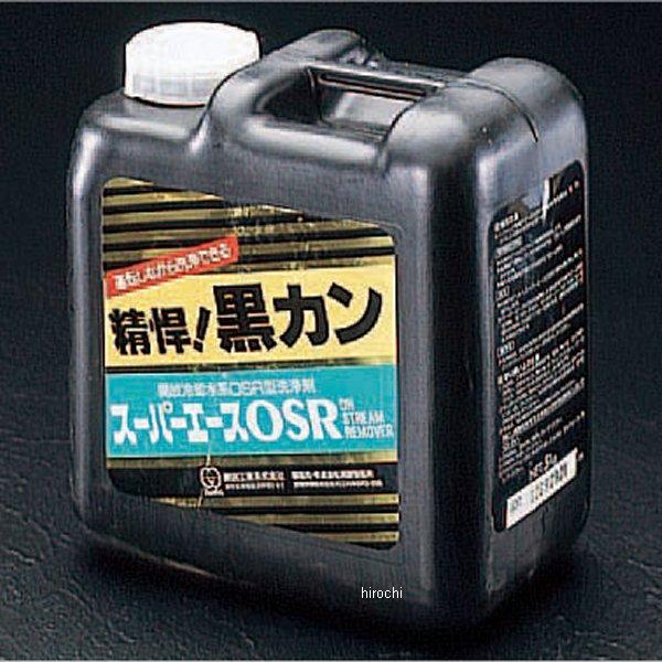 【メーカー在庫あり】 エスコ(ESCO) 5kg 冷却水回路洗浄剤(スーパーエースOSR) 000012006286 JP