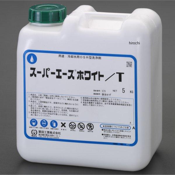 【メーカー在庫あり】 エスコ(ESCO) 5kg カルシウムスケール洗浄剤(スーパーエースホワイトT) 000012247100 JP