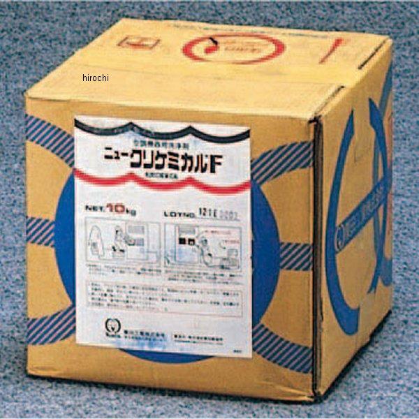 【メーカー在庫あり】 エスコ(ESCO) 10kg アルミフィン洗浄剤(ニュークリケミカルF) 000012006026 JP